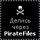 PirateFiles